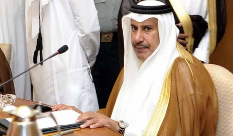 Qatari prince Hammad agrees to record statement with JIT from Doha