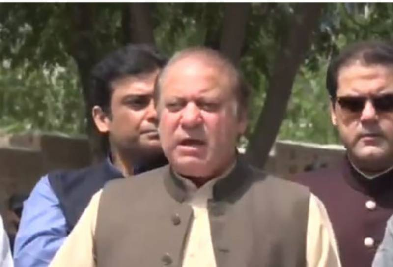 PM Nawaz Sharif appears before Panama JIT, says I've accounted for every penny