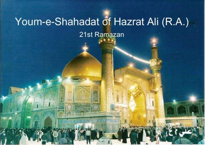 CM Punjabdirects foolproof security arrangement onYoum-e-Shahadat of Hazrat Ali (R.A.)