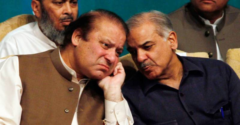 CM Shehbaz Sharif to appear before JIT today