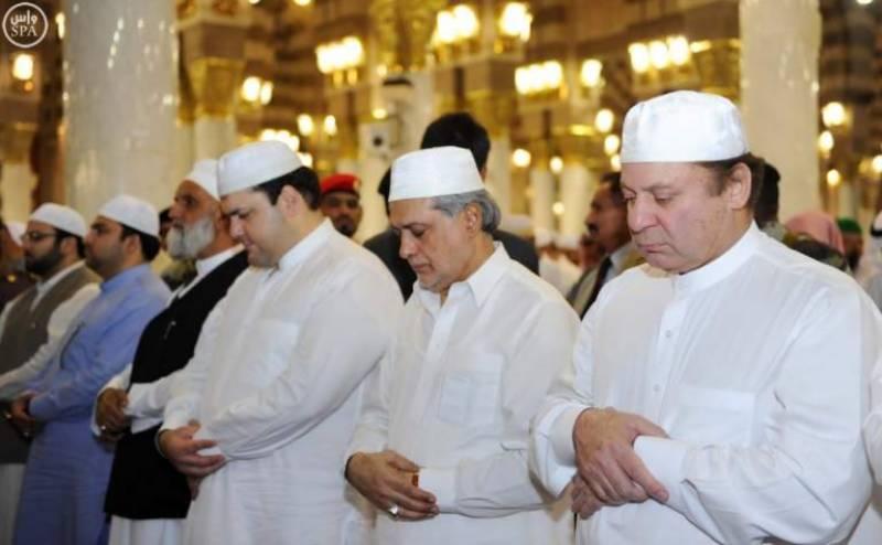 PM Nawaz leaves for Saudi Arabia to perform Umrah