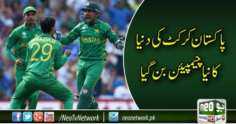 Champions Trophy 2017: Pakistan crush India by 180 runs