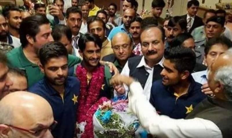ICC champions trophy: Triumphant Pakistan team returns home