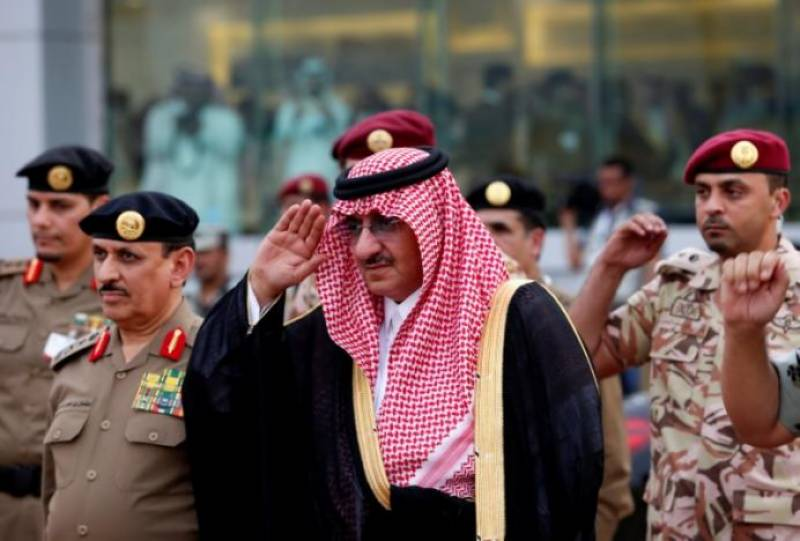 Saudi Arabia's Mohammed bin Salman appointed Crown Prince: SPA