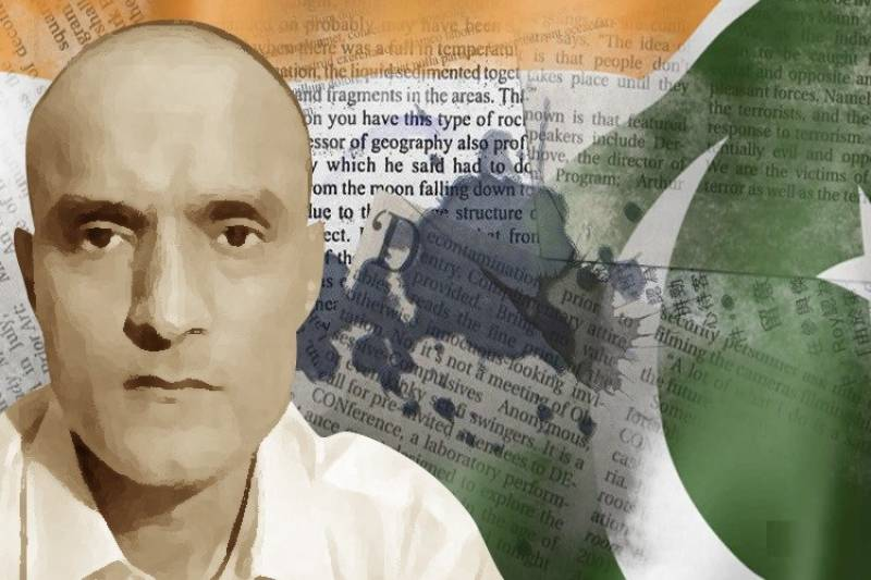 Kulbhushan Jadhav files mercy petition to COAS Bajwa, admits involvement in espionage