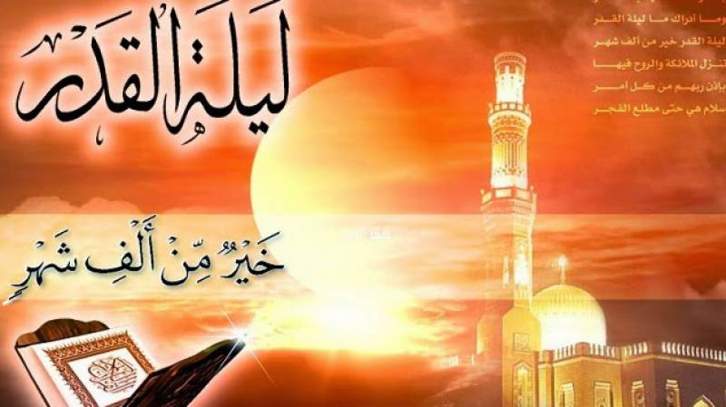 'Lailatul Qadr' to be observed tonight with religious fervour