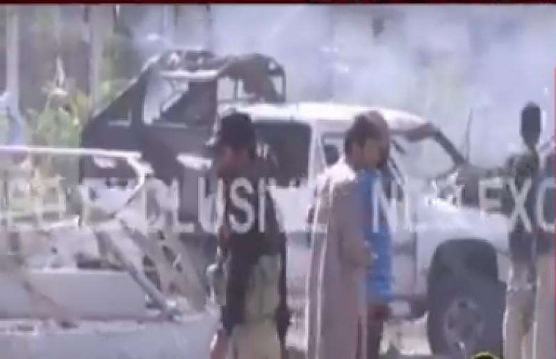 11 killed, dozens injured in explosion near IGP office in Quetta