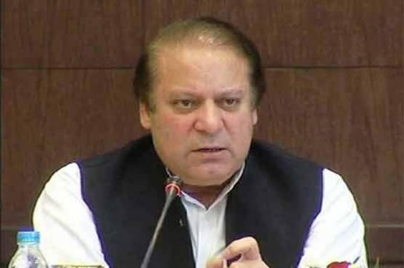 PM Nawaz Sharif strongly condemns Quetta blast