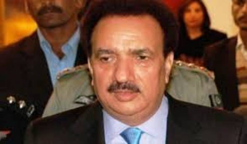 Rehman Malik presents crucial report before JIT today