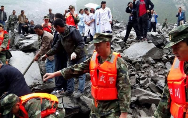 China Landslide: 141 people buried in mountain village landslide