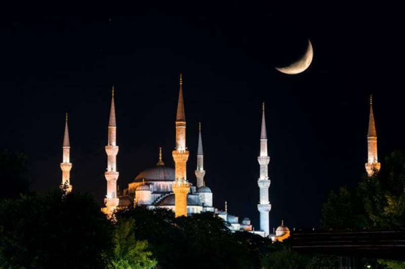Eidul Fitr moon sighted in Saudi Arabia