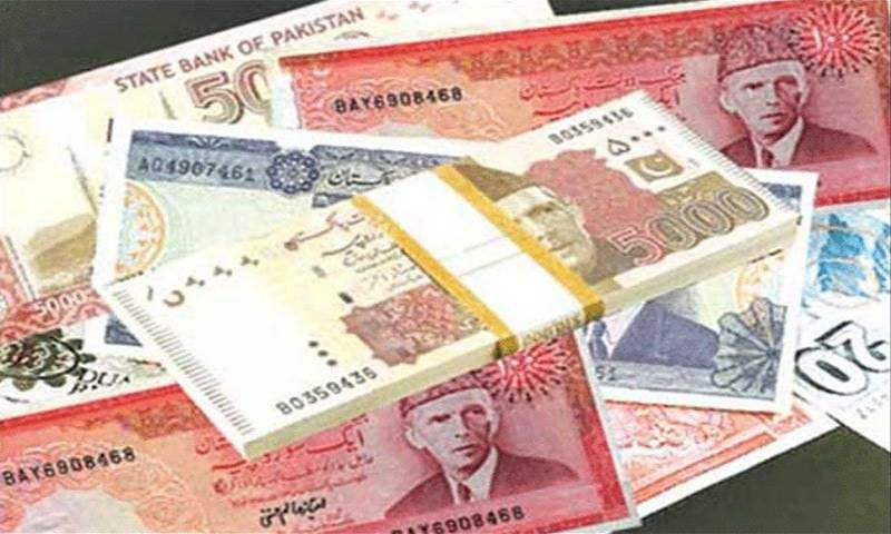 SBP issues fresh currency notes worth Rs 342 billion on Eid