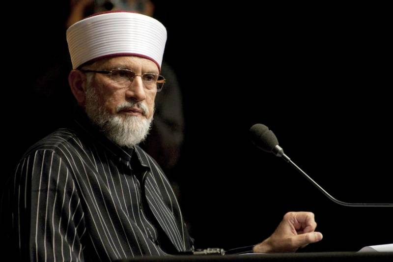 Panama JIT probe is 'fixed match': Dr. Tahir-ul-Qadri