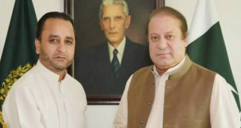 PM Nawaz to lay foundation stone of Gilgit-Skardu road