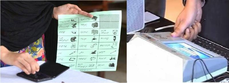 ECP to install biometric machines for upcoming bye-election
