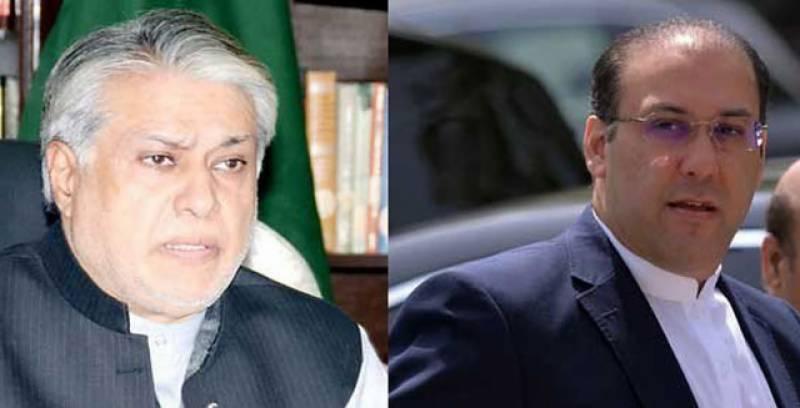 Panama case: Hassan Nawaz, Ishaq Dar to appear before JIT today