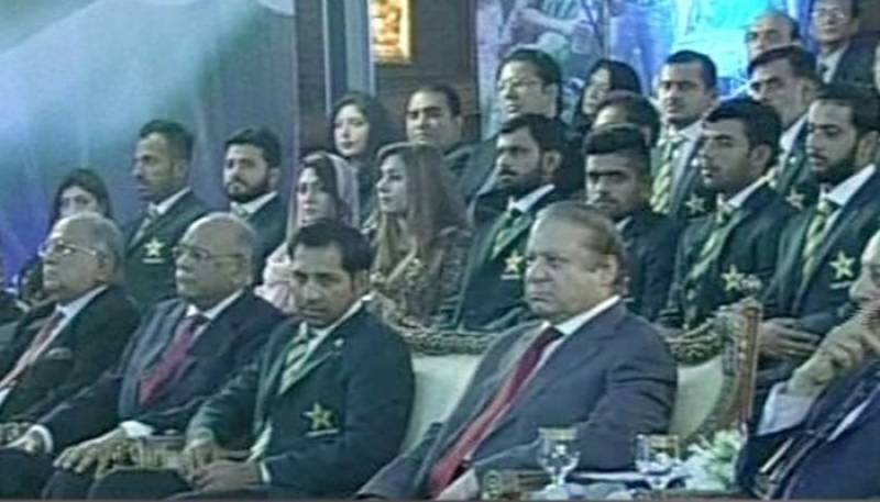 Honorary event for triumphant Pakistan cricket team at PM House