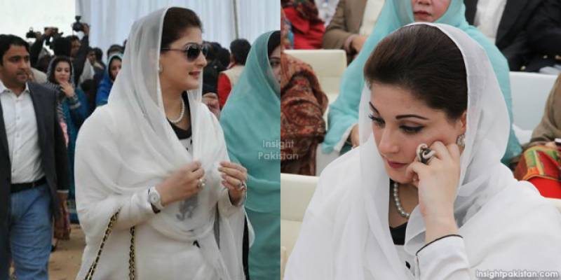 2500 police personnel deployed ahead of Maryam's appearance before JIT