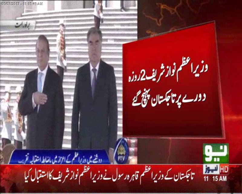 PM Nawaz arrives Tajikistan on 2-day official visit