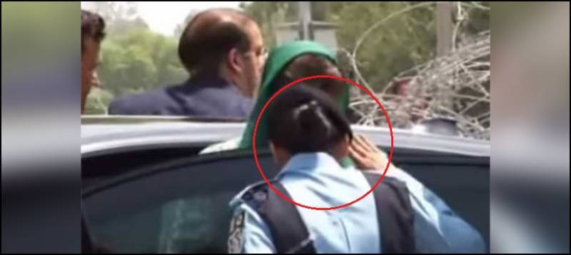 Legal notice issued to SSP for saluting Maryam Nawaz