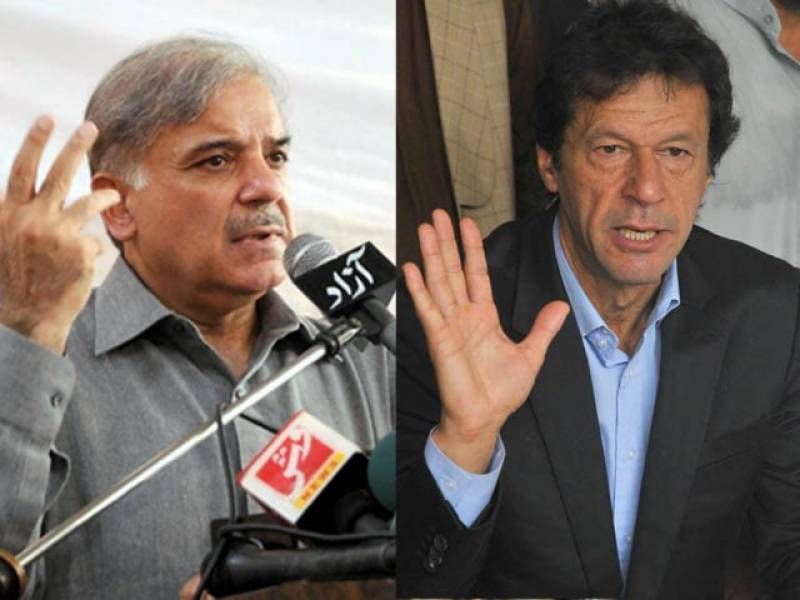 Punjab CM Shehbaz Sharif files Rs10b defamation suit against Imran Khan
