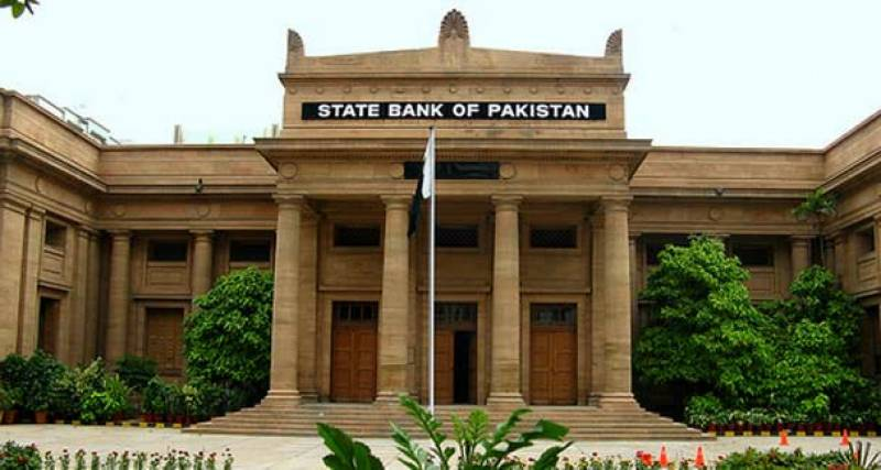 SBP issues rules for banks wishing to be fully Shariah compliant