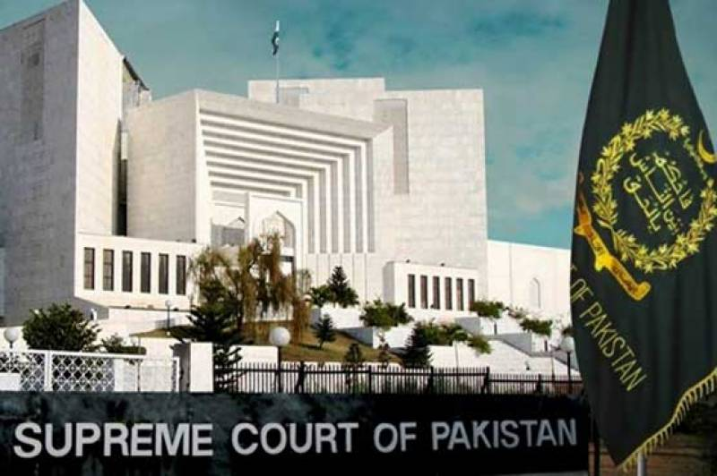 Complete text of JIT's final report Over Panama Leaks Case
