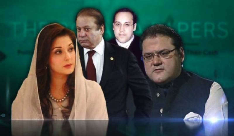 Nawaz Sharif'family rejects findings in Panama probe
