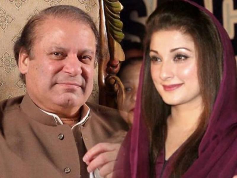 PM will not resign, Maryam Nawaz