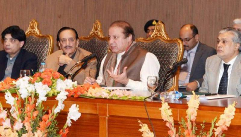 PM Nawaz to chair parliamentary party meeting today