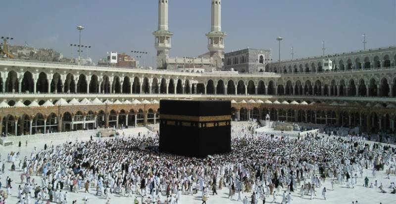 Hajj operation to start from July 24