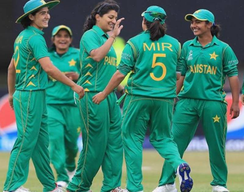 Women's World Cup: Pakistan to face Sri Lanka today