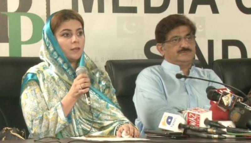 Naz Baloch leaves PTI, joins PPP
