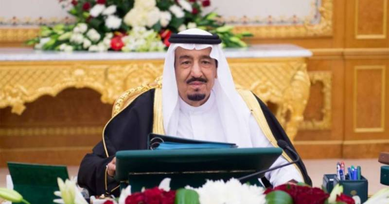 Saudi Arabia committed to continue its policy towards Qatar