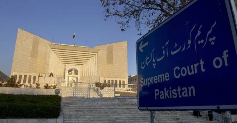 SC likely to make 'JIT report of Panama Papers volume 10' public