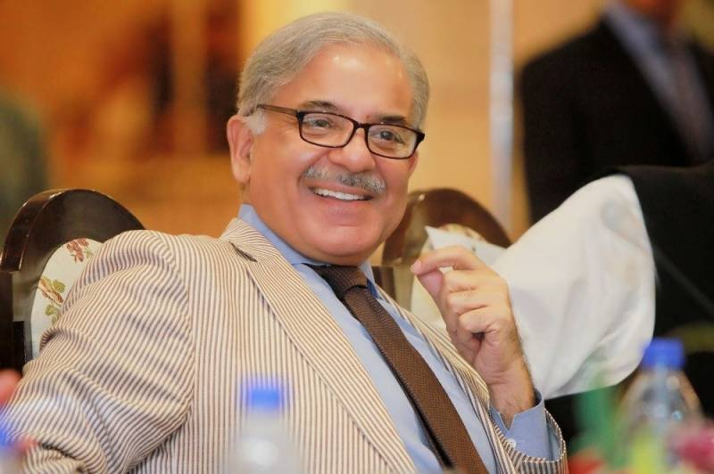 CM Shahbaz Sharif undergoes eye surgery