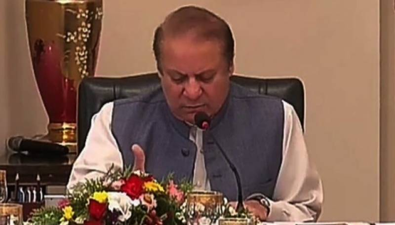 PM Nawaz condemns Kabul suicide bombing