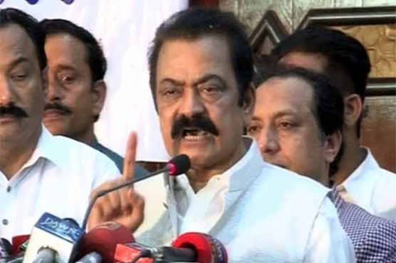 Rana Sanaullah claims certain people use SC to conspire against Pakistan