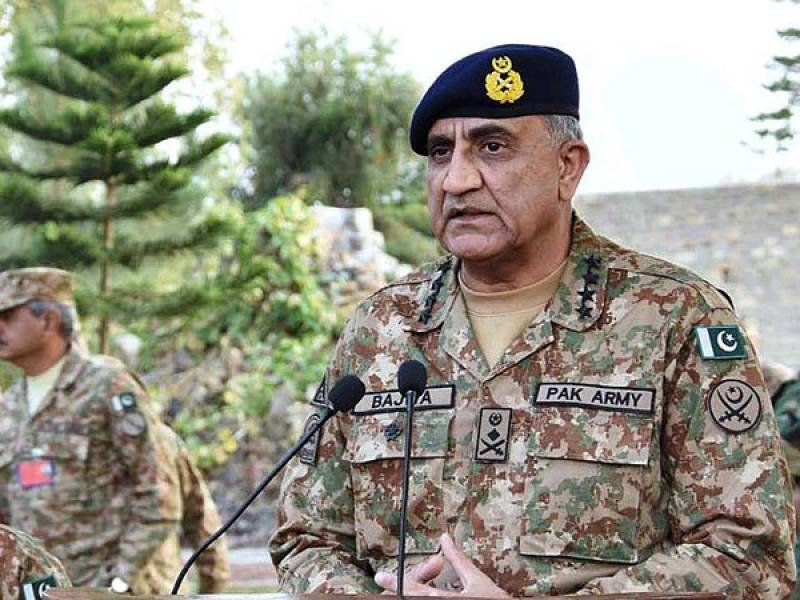 COAS summons meeting for security discussions