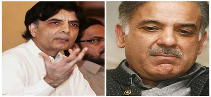 CM Shehbaz to meet with Chaudhry Nisar 'reconcile differences'