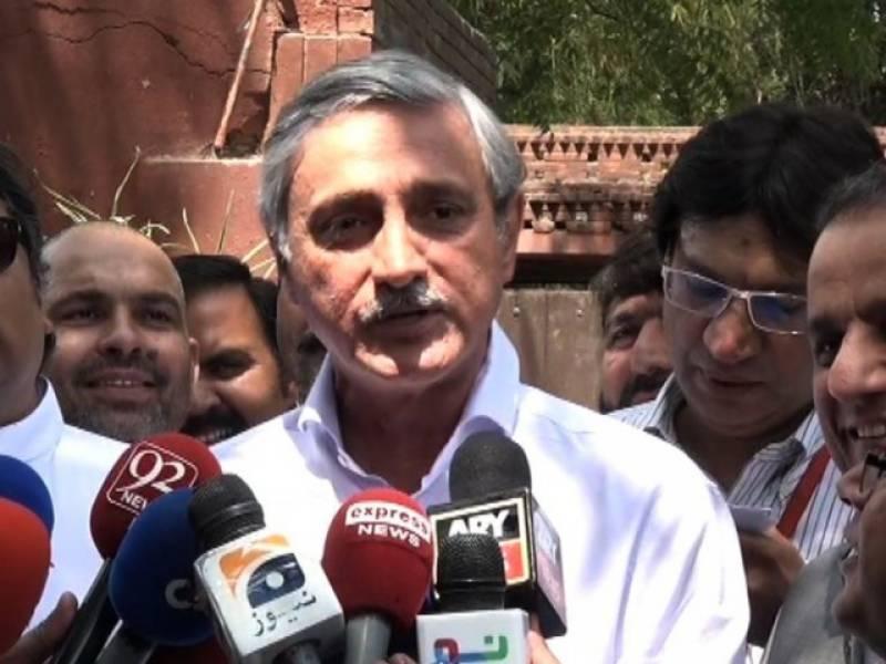 SC seeks Jahangir Tareen's children's income tax returns, offshore company details