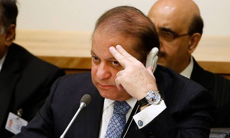ECP issues notification of PM Nawaz' disqualification