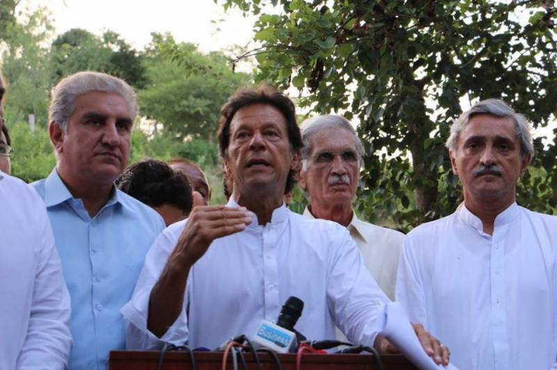 Foundation of 'Naya Pakistan' has been laid after Nawaz Sharif's disqualification:  Imran Khan