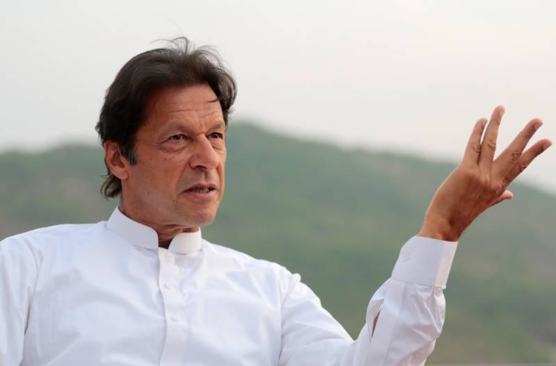 Imran Khan will not visit SC to hear Panama verdict