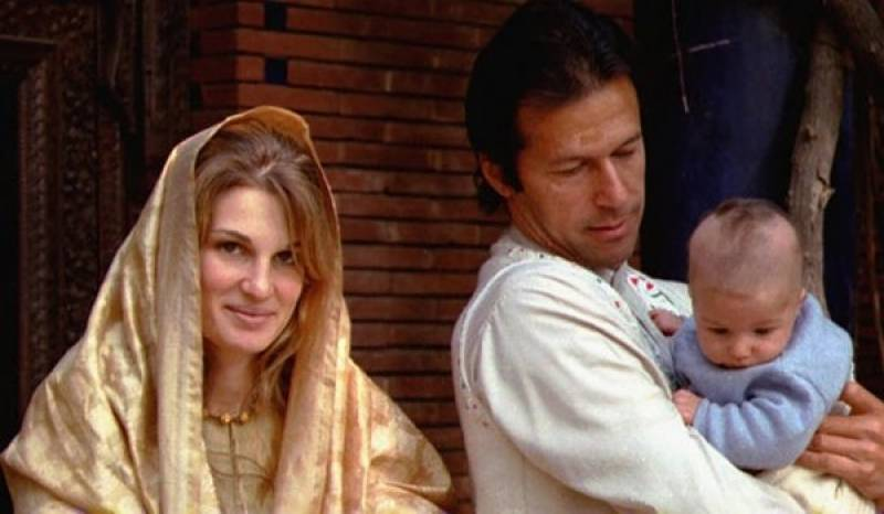 Former PM Nawaz tried to get me jailed when I was pregnant: Jemima