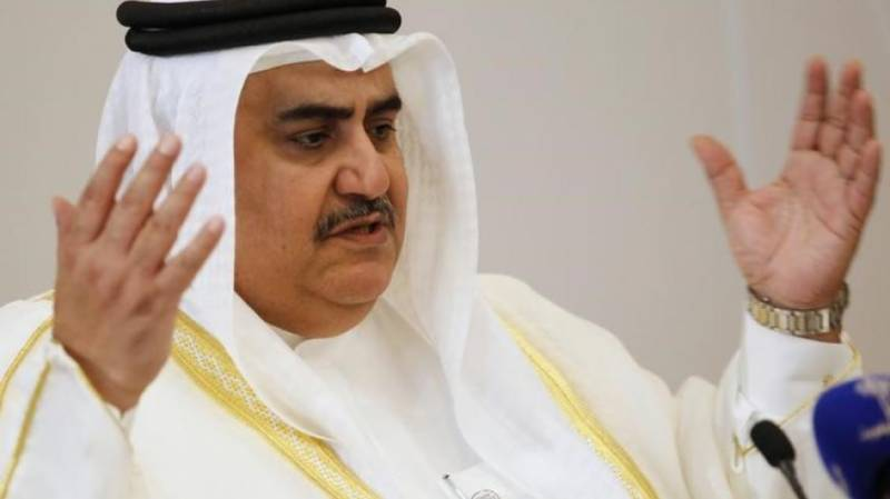 Arab countries agree for Qatar dialogue with conditions