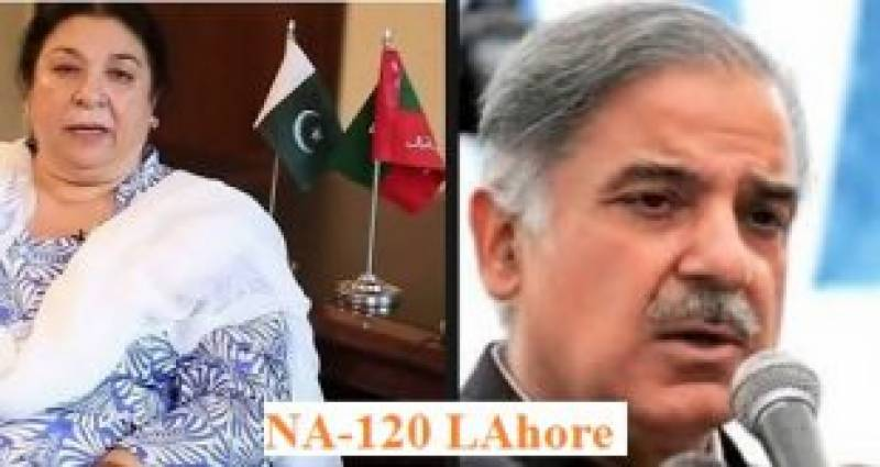 NA-120 by-election schedule issued