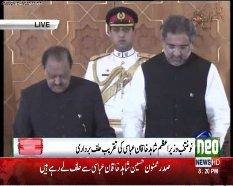 Shahid Khaqan Abbasi sworn in as Prime Minister