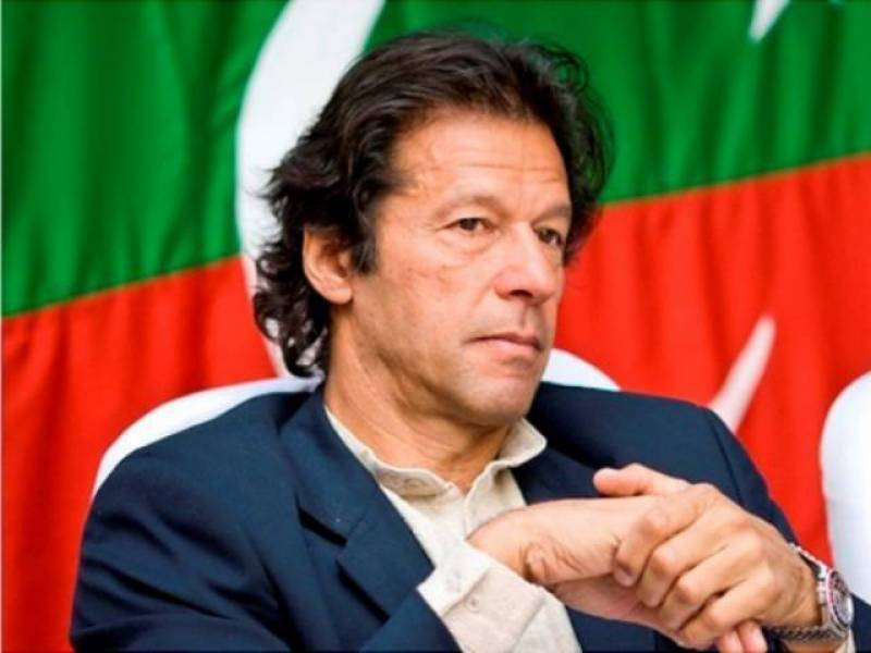 Imran Khan's disqualification case: SC resumes hearing today