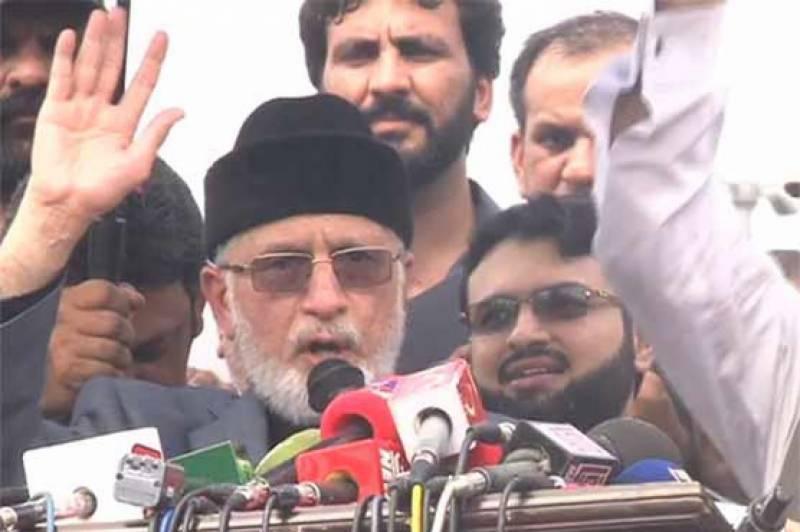 Nawaz, Shehbaz are behind Model Town tragedy: Dr Tahirul Qadri